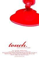 Minh Duc Nguyen's 'Touch'