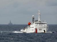Chinese Coast Guard ship invading Vietnamese waters