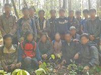 Montagnards from Viet Nam