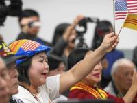 Vietnamese emigre community