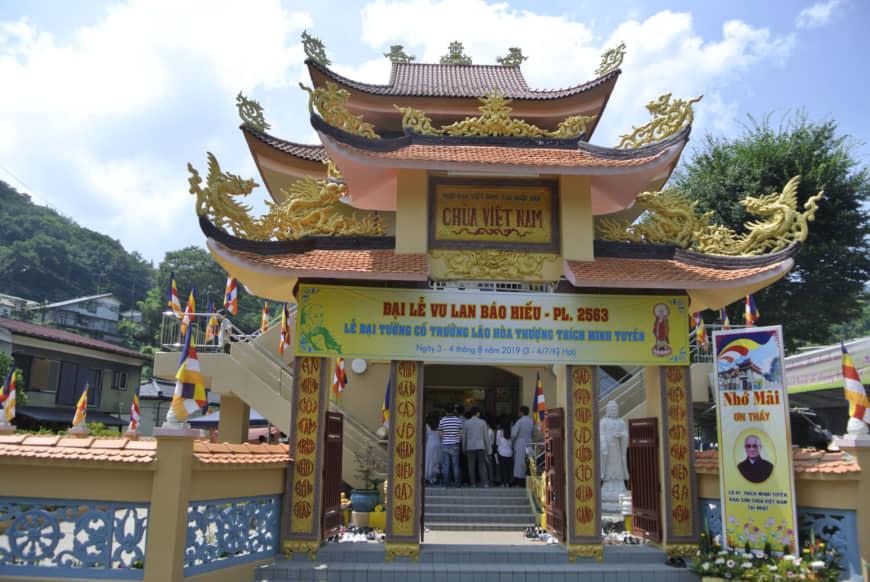 Vietnam Temple in Aikawa, Japan